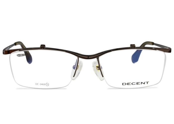 ディセント DECENT decentDC-3469 c.2 ブラウン単式 跳ね上げ メガネ めがね度付き 眼鏡 新品 送料無料