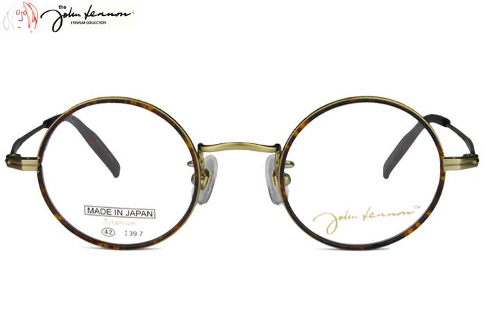 ジョンレノン John Lennon JL-1066 c.3 アンティークライトゴールド/ブラウンデミ 度付き 丸 メガネ メンズ レディース 眼鏡 めがね 新品 送料無料 jl2