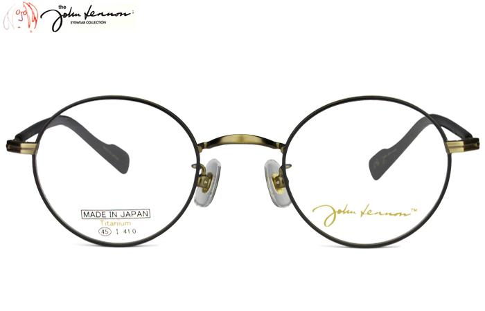 ジョンレノン John Lennon JL-1069 c.2 アンティークゴールド/ブラック 度付き 丸 メガネ メンズ レディース 眼鏡 めがね 新品 送料無料 jl4