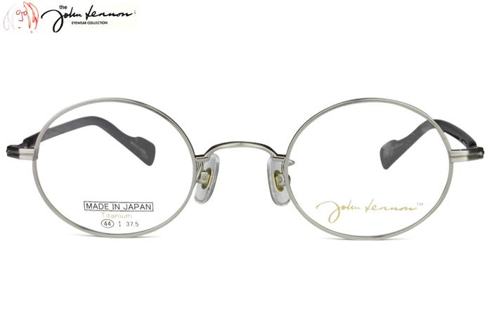 ジョンレノン John Lennon JL-1070 c.4 アンティークシルバー 度付き 丸 メガネ 眼鏡 めがね メンズ レディース 新品 送料無料 jl5