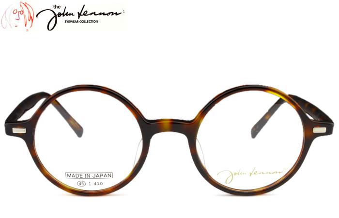 ジョンレノン フレーム John Lennon JL-6013 c.3 ブラウンデミ 丸 メガネ 眼鏡 めがね 伊達 ダテ 新品 送料無料 メンズ レディース jl12