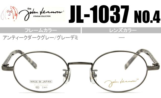 ジョンレノン John Lennon アンティークダークグレー JL-1037 4 jl039