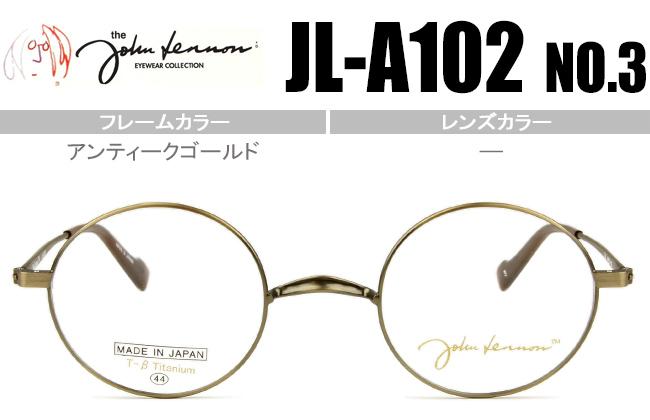 ジョンレノン John Lennon アンティークゴールド 一山 丸メガネ ジョン・レノン john lennon JL-A102 n3 jl026