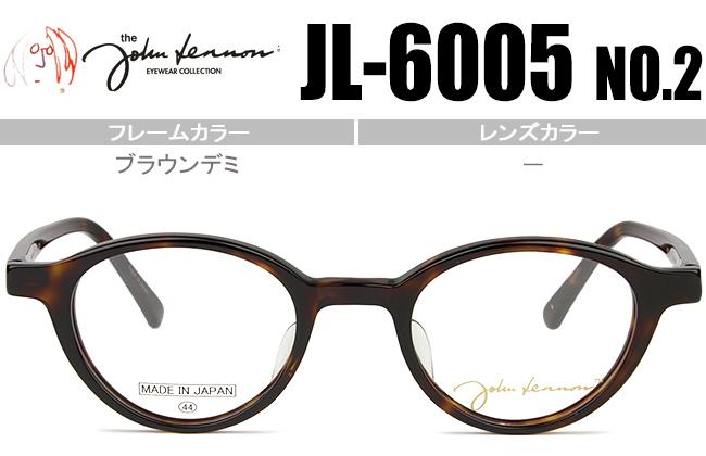 ジョンレノン John Lennon ブラウンデミ メガネ ジョン・レノン john lennon JL-6005 2 jl049