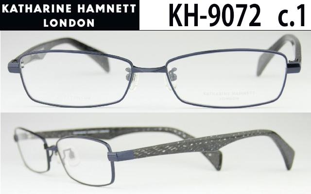 キャサリン・ハムネット KATHARINE HAMNETT メガネ 眼鏡 伊達 老眼鏡 遠近両用 新品 送料無料 シャーリングネイビー kh-9072 c.1 kh008