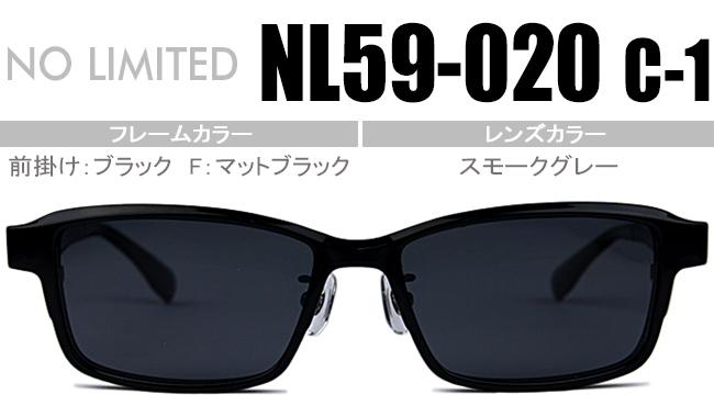 偏光クリップオンメガネ 眼鏡 めがね 新品  NL59-020 c1
