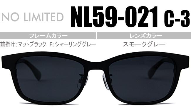 偏光クリップオンメガネ 眼鏡 めがね 新品 送料無料 NL59-021 c3