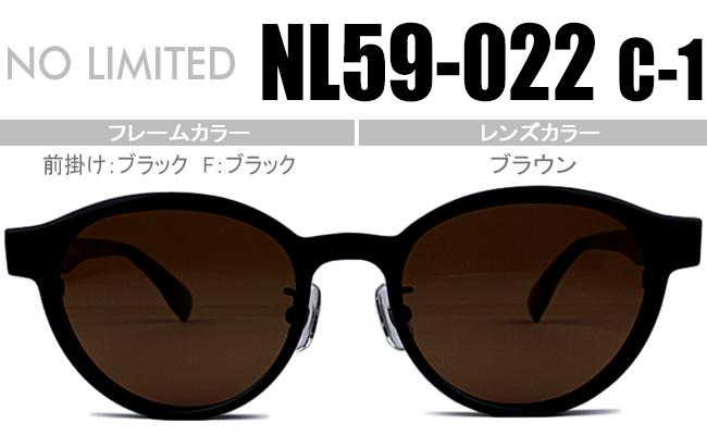 偏光クリップオンメガネ 眼鏡 めがね 新品  NL59-022 c1