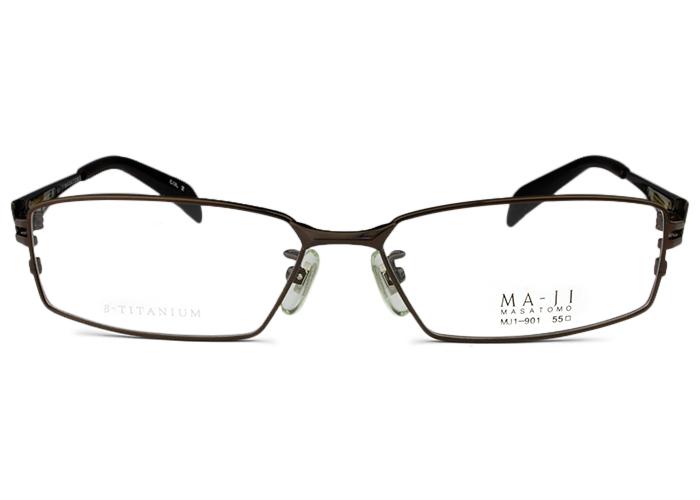 マジマサモト MA-JI MASAMOTO mj-901 c.2 ブラウン メガネ 眼鏡 伊達 新品 老眼鏡 遠近両用 送料無料 mm1