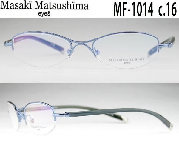 マサキマツシマ Masaki Matsushima 眼鏡 メガネ ブルー/ネイビー MF-1014 c.16 mf071
