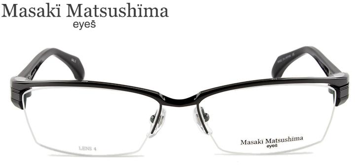 マサキマツシマ フレーム Masaki Matsushima MF-1165 c.3 ガンメタル・シルバー/ブラック メガネ めがね 眼鏡 新品 送料無料 mf007