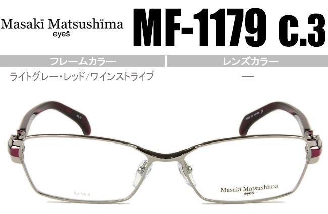 マサキマツシマ Masaki Matsushima 眼鏡 メガネ 59サイズ ライトグレー・レッド/ワインストライプ 送料無料 マサキマツシマ Masaki Matsushima MF-1179 c3 mf138