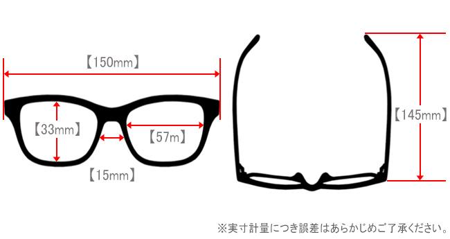 マサキマツシマ フレーム Masaki Matsushima mf-1203 c.1 ツーポイント メガネ 眼鏡 新品  mf175