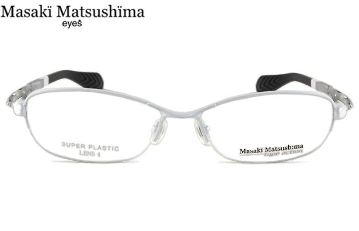 ■マサキマツシマ MASAKI MATSUSHIMA■mfs-105 c.4 ホワイト/シルバー■伊達 メガネ めがね 眼鏡■度付き メンズ レディース 新品 送料無料■ナイロールタイプ 56□16