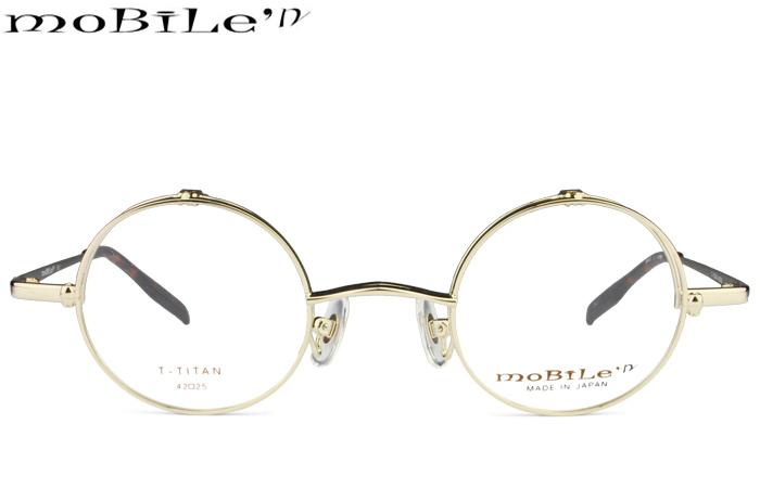 モバイルン Mobile' n MB-611 c.4 ゴールド メガネ 単式 跳ね上げ メガネ 丸 めがね 眼鏡 新品 送料無料 mb003