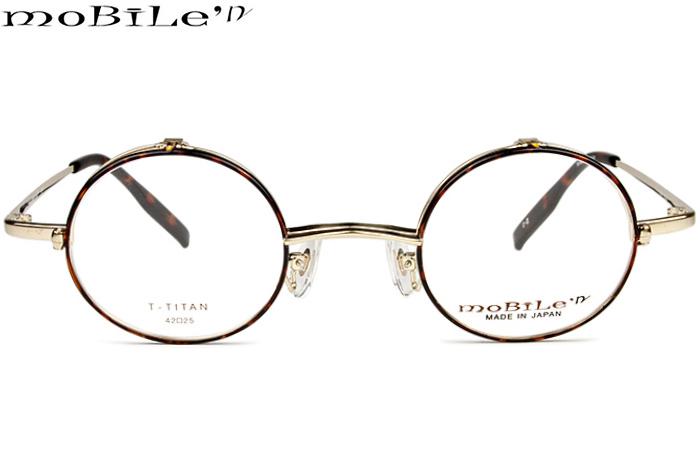 ■モバイルン Mobile' n■mb-614 c.2 mb1 ゴールド/デミ■単式 跳ね上げ 伊達 メガネ めがね 眼鏡■度付き メンズ レディース 新品 送料無料