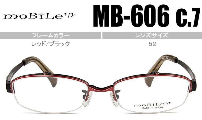 モバイルン Mobile' n 単式 跳ね上げ メガネ 眼鏡 新品 送料無料 レッド/ブラック mb-606 c.7 52 mb3