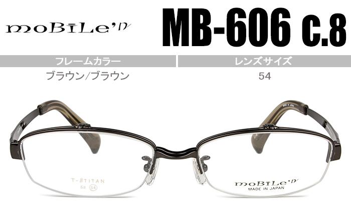 モバイルン Mobile' n ブラウン/ブラウン 単式跳ね上げ メガネ 眼鏡 日本製 送料無料 MB-606 c.8 54 mb3