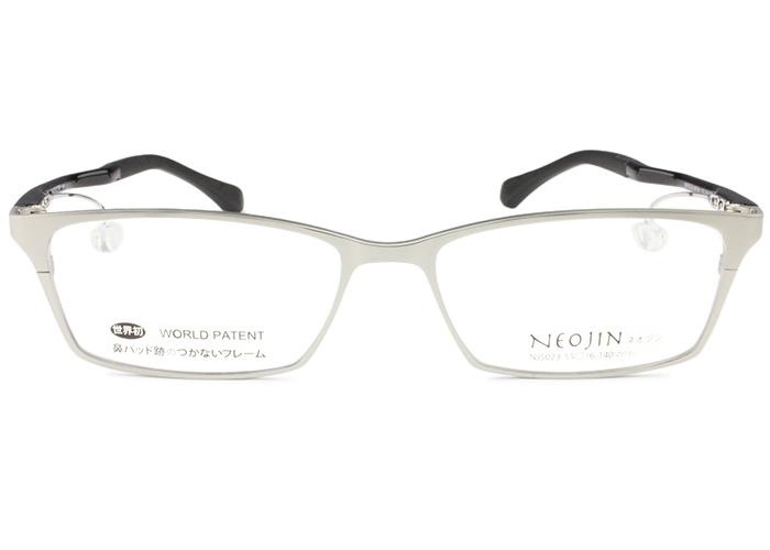 ネオジン フレーム NEOJIN nj5023 c.20 グレー 1 鼻パッドなし メガネ サイドパッド ない メガネ めがね 眼鏡 レディース 新品 送料無料