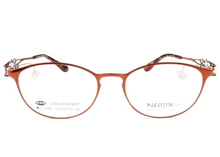 ネオジン フレーム NEOJIN nj1200 c.10 レッド 鼻パッドなし メガネ サイドパッド ない メガネ めがね 眼鏡 レディース 新品 送料無料