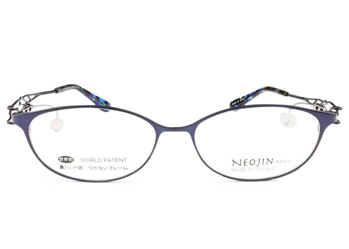 ネオジン フレーム NEOJIN nj1202 c.20 ネイビー 1 鼻パッドなし メガネ サイドパッド ない メガネ めがね 眼鏡 レディース 新品 送料無料