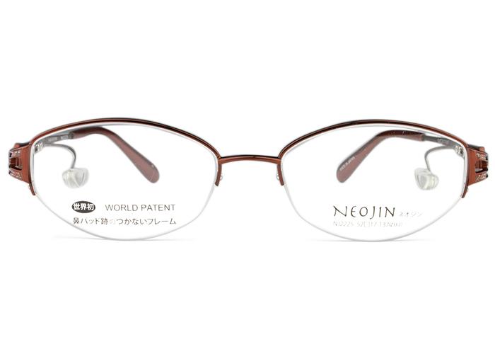 ■ネオジン NEOJIN■nj2225 c.10 レッド■鼻パッドなし■メガネ めがね 眼鏡■レディース 新品 送料無料