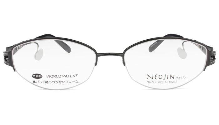 ネオジン NEOJIN nj2225 c.40 ブラック 鼻パッドなしメガネ ない サイドパッド メガネ 眼鏡 チタン 軽量 新品 老眼鏡 遠近両用 送料無料