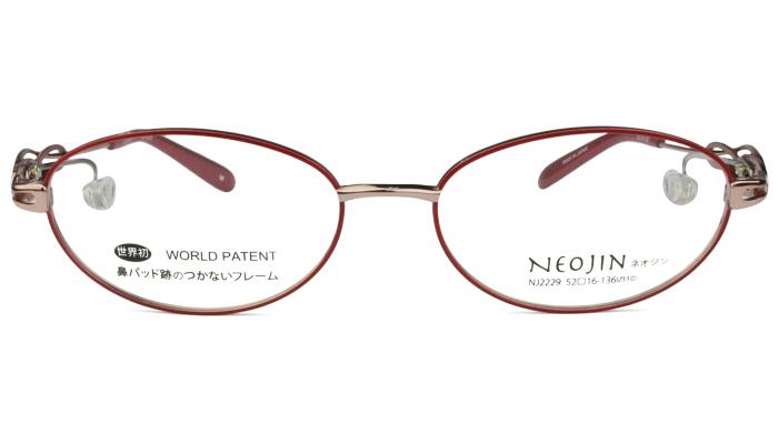 名作 ネオジン NEOJIN nj2229 c.10 レッド 鼻パッドなしメガネ サイドパッド メガネ 眼鏡 遠近両用 新品 送料無料 52サイズ, サッカー問屋 b4029b9f