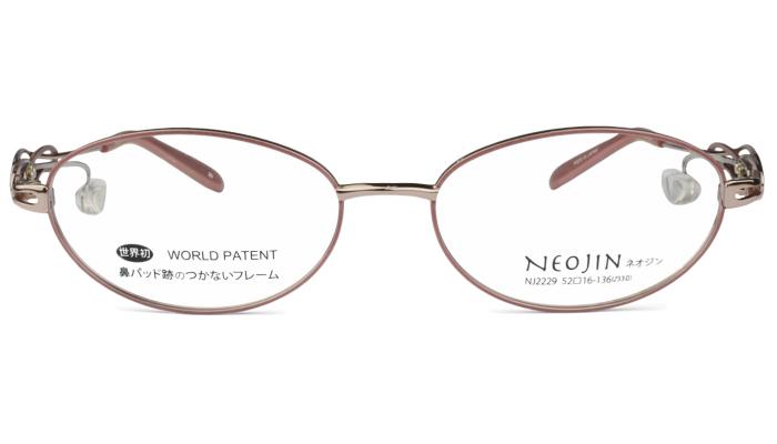 人気大割引 ネオジン NEOJIN nj2229 c.20 ピンク 鼻パッドなしメガネ サイドパッド メガネ 眼鏡 遠近両用 新品 送料無料 52サイズ, 百石町 db3b88a0