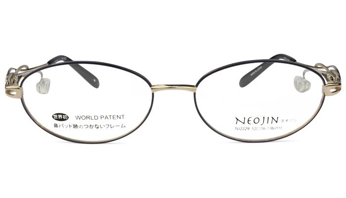 ネオジン NEOJIN nj2229 c.40 ブラック 鼻パッドなしメガネ サイドパッド メガネ 眼鏡 遠近両用 新品 送料無料 52サイズ