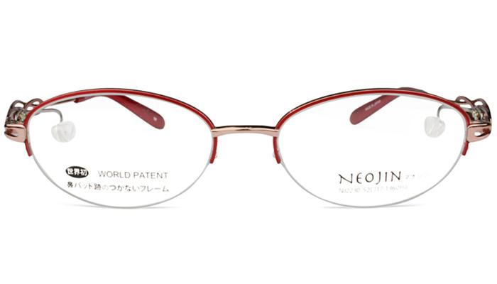 ネオジン NEOJIN nj2230 c.10 レッド 鼻パッドなしメガネ サイドパッド メガネ 眼鏡 遠近両用 新品 送料無料 52サイズ