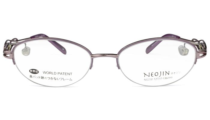 輝い ネオジン NEOJIN nj2230 c.30 バイオレット 鼻パッドなしメガネ サイドパッド メガネ 眼鏡 遠近両用 新品 送料無料 52サイズ, 仏壇仏具墓石 メイスンキタニ 44325302