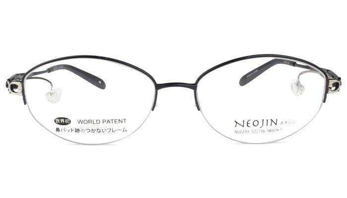 ネオジン NEOJIN nj2233 c.40 ネイビー 鼻パッドなしメガネ サイドパッド メガネ 眼鏡 遠近両用 新品 送料無料 53サイズ