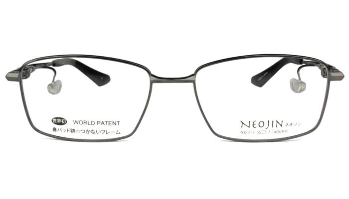 日本未入荷 ネオジン NEOJIN nj2317 c.20 グレー 鼻パッドなしメガネ サイドパッド メガネ 眼鏡 遠近両用 新品 送料無料 55サイズ, 忍野村 813d6add
