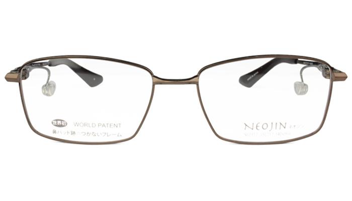 【誠実】 ネオジン NEOJIN nj2317 c.30 ブラウン 鼻パッドなしメガネ サイドパッド メガネ 眼鏡 遠近両用 新品 送料無料 55サイズ, ALL TIRE STORE AIRIN b1a2fbbf