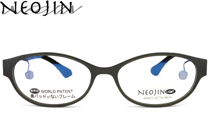 ネオジン フレーム NEOJIN nj3013 c.30 マットカーキ 鼻パッドなし メガネ サイドパッド ない メガネ めがね 眼鏡 メンズ レディース 新品 送料無料
