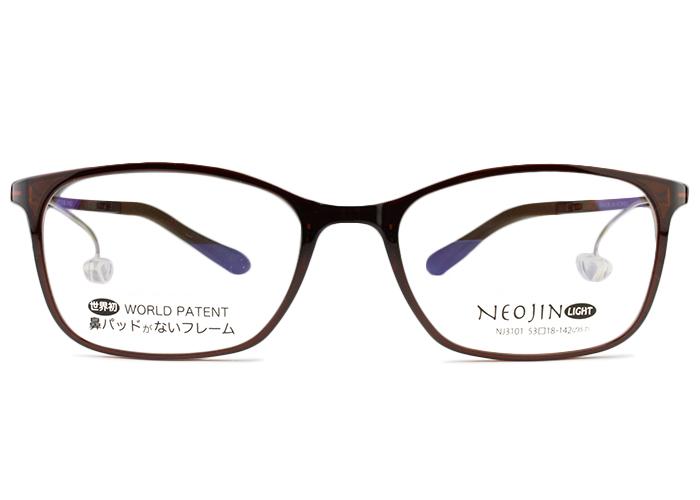 ネオジン フレーム NEOJIN nj3101 c.30 クリアブラウン 最軽量モデル 鼻パッドなし メガネ めがね 眼鏡 メンズ レディース 新品 送料無料