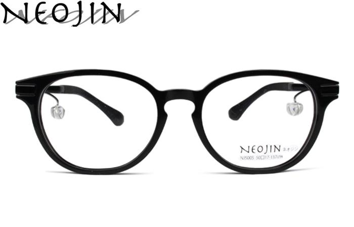 ネオジン NEOJIN nj5005 c.10 ブラック 鼻パッドなしメガネ サイドパッド メガネ 眼鏡 新品 老眼鏡 遠近両用 新品 送料無料