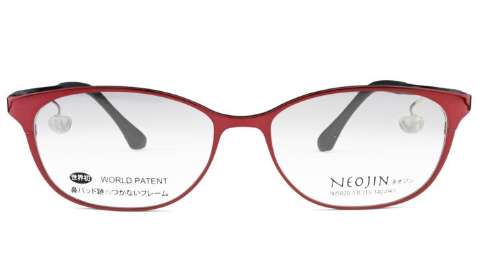 ネオジン NEOJIN nj5020 c.20 レッド/ブラック 鼻パッドなしメガネ サイドパッド メガネ 眼鏡 新品 老眼鏡 遠近両用 新品 送料無料