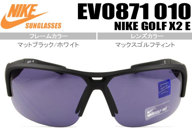 0855de98899 Nike □ NIKE GOLF X2 E □ matte black white □ □ EV0871 010 nks022