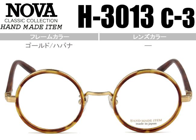 ノヴァ NOVA メガネ 眼鏡 伊達 新品 送料無料 ゴールド/ハバナ H-3013 c.3 nov009