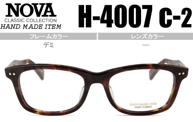 ヴァ NOVA メガネ 眼鏡 伊達 デミ 新品 クラシカル ノヴァ nova 送料無料  H-4007 C.2 nov017