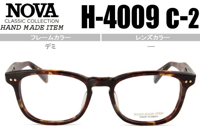 ノヴァ nova メガネ 眼鏡 伊達 新品 送料無料 デミ H-4009 C.2 nov004