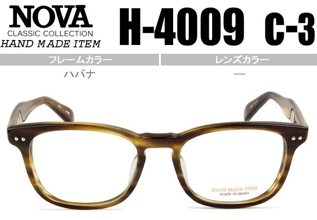 ノヴァ NOVA メガネ 眼鏡 伊達 新品 送料無料 ハバナ H-4009 C.3 nov004