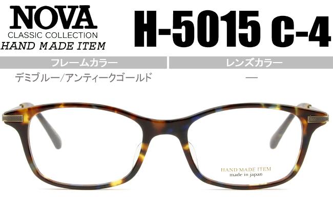 ノヴァ NOVA メガネ 眼鏡 伊達 デミブルー/アンティークゴールド 新品 クラシカル ノヴァ nova 送料無料  H-5015 C.4 nov021