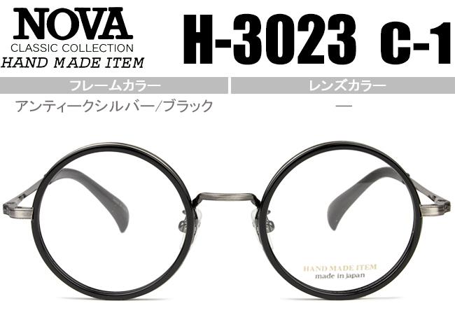 ノヴァ NOVA メガネ 眼鏡 伊達 新品 送料無料 アンティークシルバー/ブラック H-3023 c.1 nov029