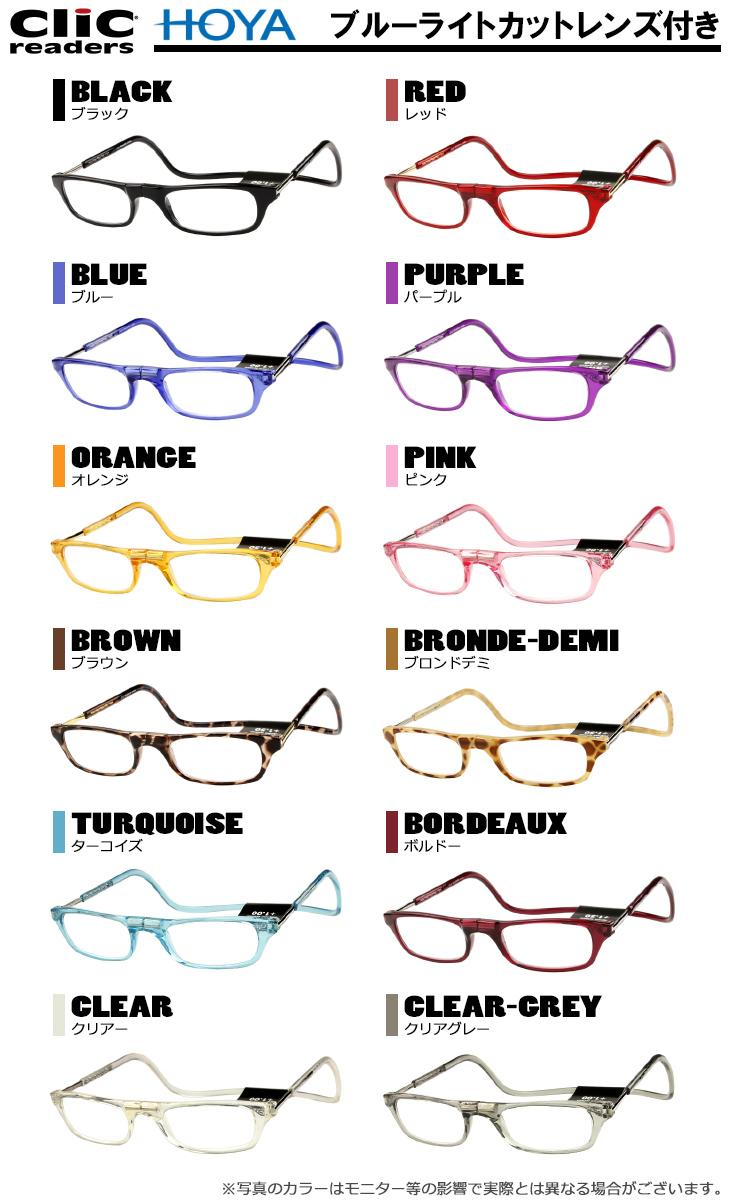 a8af9711ca Click reader clic readers ♢ blue light cut lenses with ♢ reading glasses