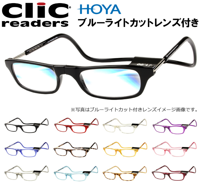 e0feabbc6659 Click reader clic readers ♢ blue light cut lenses with ♢ reading glasses