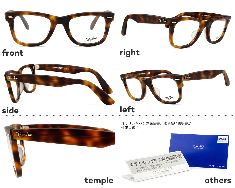 70e95c9d91 Ray Ban Rx 5121 47mm Vs 50mm « Heritage Malta