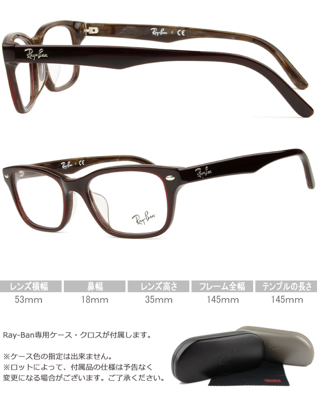 eyeglasses ray ban frames  EYE CAFEE